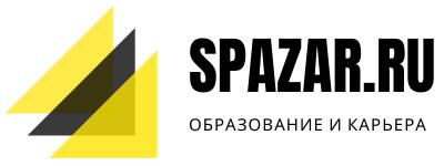 Spazar.ru